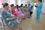 Центр по ведению беременности и родов