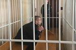 Обвиняемый Андрей Радзивановский в зале суда