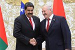 Президент Венесуэлы Николас Мадуро и президент Беларуси Александр Лукашенко