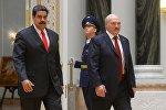Александра Лукашенко на встрече с Николасом Мадуро