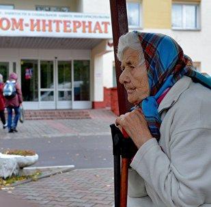 Минский дом-интернат для пенсионеров и инвалидов