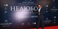 Режиссер Андрей Звягинцев на премьере своего фильма Нелюбовь