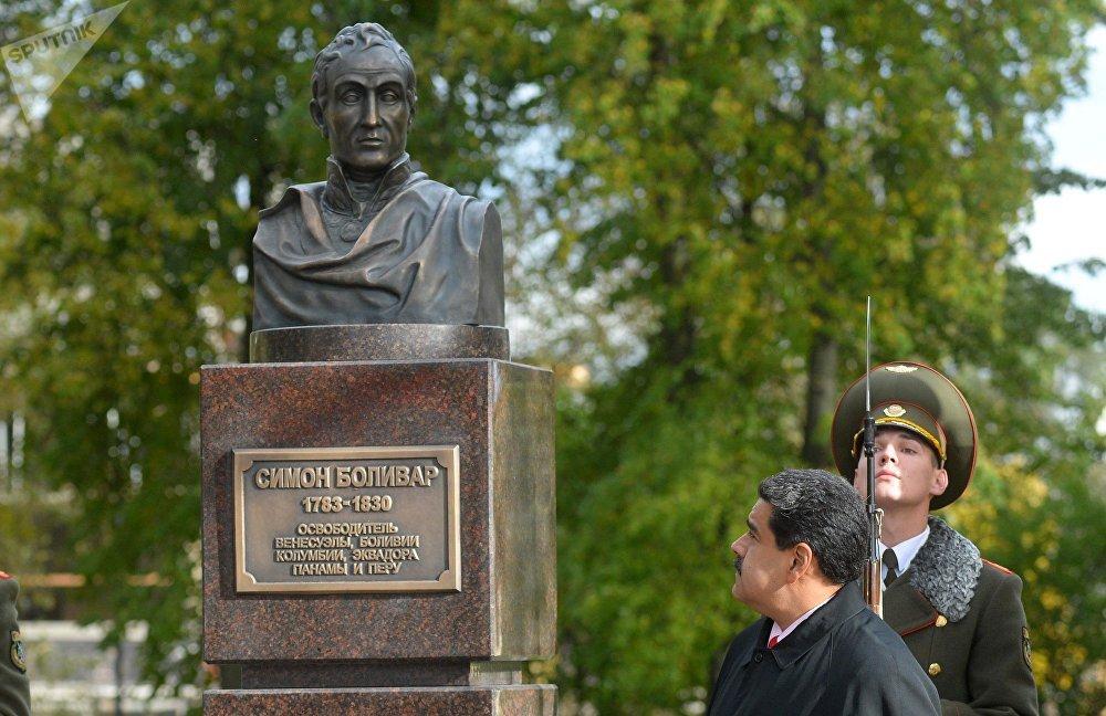Открытие памятника Симону Боливару в минском парке