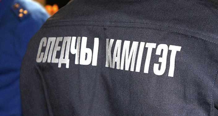 ВМинске врайоне корпуса БГЭУ отыскали убитую девушку
