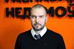 Руководитель пресс-службы посольства РФ в РБ Алексей Маскалев