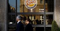 Бургер Кинг, архивное фото