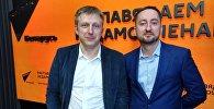 Уладальнікі кампаніі Універсальны страхавы брокер Ігар Барташэвіч і Дзмітрый Мазур