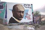В Барселоне и Париже поздравили Путина с юбилеем