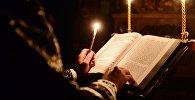Чтение Библии, архивное фото