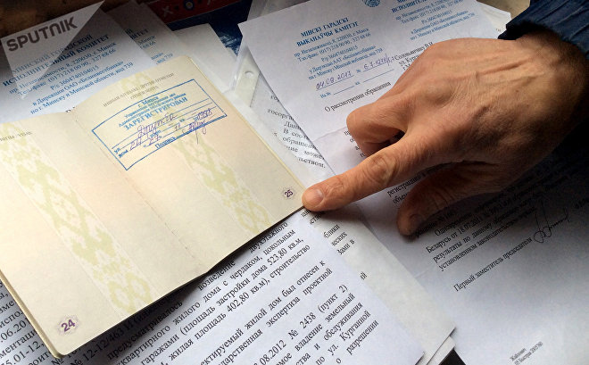 В паспорте Соловьянчика стоит штамп: зарегистрирован по адресу улица Дружбы, 24 - такого дома нет 5 лет