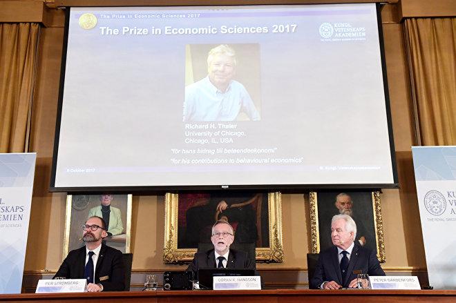 Нобелевскую премию по экономике дали за теорию управляемого выбора