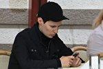 Основатель ВКонтакте и Telegram Павел Дуров, архивное фото