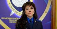 Официальный представитель УСК по Минской области Татьяна Белоног