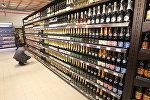 Торговля спиртными напитками