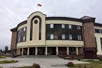 Суд Слонимского района Гродненской области