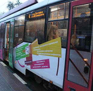 Цели устойчивого развития написаны прямо на трамвае
