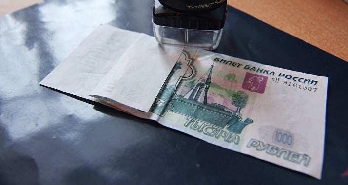 Купюра в тысячу российских рублей