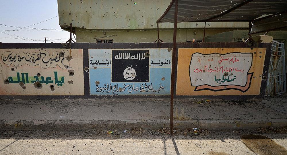 Стена города Хавия в Ираке, архивное фото