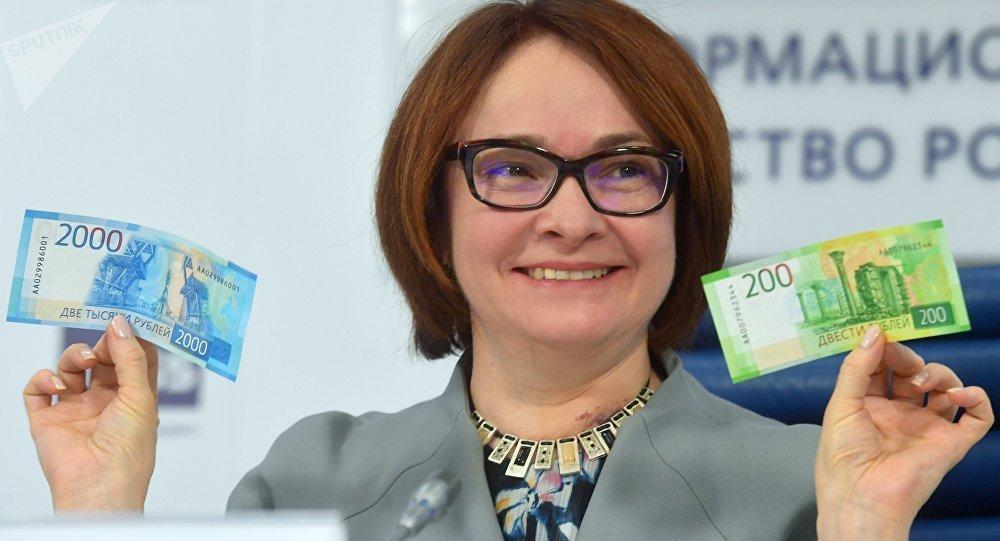 Председатель Центрального банка РФ Эльвира Набиуллина на презентации новых банкнот