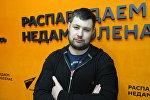 Врач-психиатр, нарколог Городского клинического наркологического диспансера Антон Сайков
