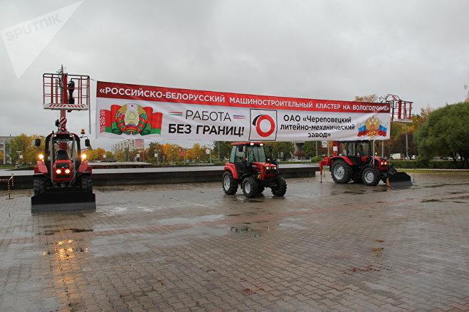 Работа без границ - девиз Вологодского белорусско-российского кластера