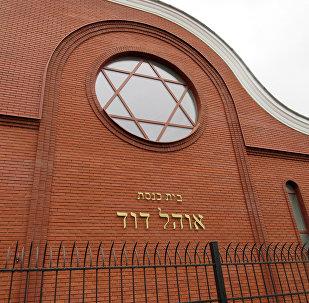 У иудеев нет четкого канона, какой внешне должна быть синагога
