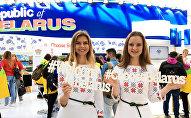 Белорусский стенд на Всемирном фестивале молодежи и студентов (ВМФС) в Сочи