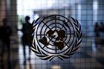 Символ ООН