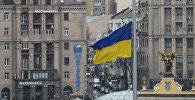 Майдан Незалежности, Киев