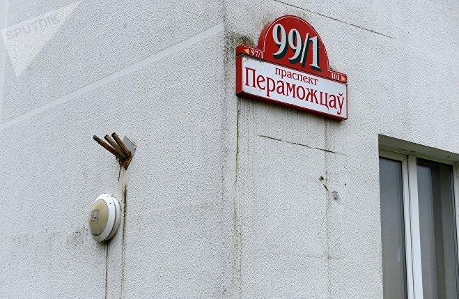 Жильцы дома по проспекту Победителей 99/1 проведенному ремонту не обрадовались