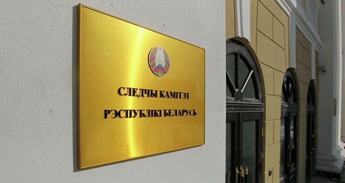 Равков пообещал наказать виновных в смерти бойца Александра Коржича