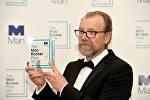 Букеровскую премию в 2017 году получил американский писатель Джордж Сондерс, фото с места событий