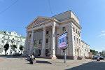 Кинотеатр Родина в Могилеве, архивное фото