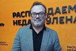 Продюсер фильма Матильда Алексей Рязанцев