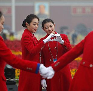 19-й съезд Коммунистической партии Китая