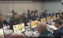 Комиссия по ЧС в Минске