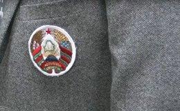 Презентация парадной формы белорусской делегации к Олимпийским игра-2018, видео