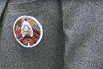 Прэзентацыя параднай формы беларускай дэлегацыі да Алімпійскіх гульняў-2018, відэа