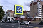Знак пешеходного перехода, архивное фото