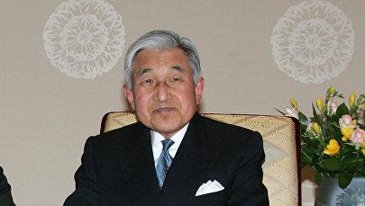 Император Японии Акихито, архивное фото