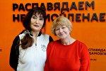 Людміла Касяк і Надзея Лебедзева ў студыі радые Sputnik Беларусь