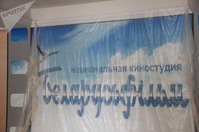 До открытия обновленной киностудии Беларусьфильм осталось совсем чуть-чуть