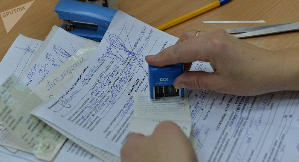 Оформление документов на снятие автомобиля с учета