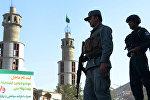 Полицейские в Кабуле, архивное фото