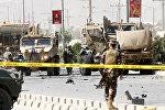 Военные после взрыва в Кабуле, Афганистан