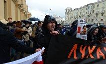 Акция Марш возмущенных белорусов 2.0 проходит на Октябрьской площади в Минске