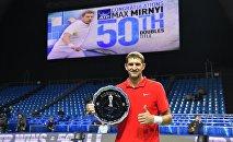 Белорус Максим Мирный победил в парном разряде на Кубке Кремля