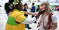 XIX Всемирный фестиваль молодежи и студентов. День седьмой