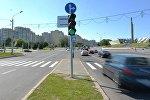 Перекресток проспекта Победителей и проспекта Машерова в Минске