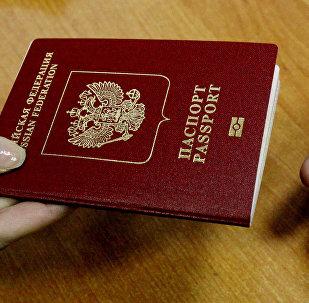 Выдача российского паспорта, архивное фото